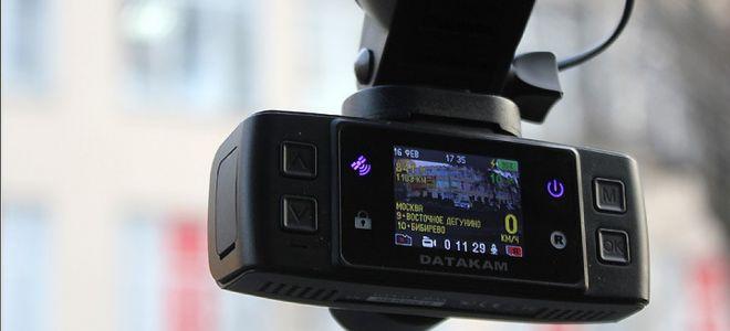 Рейтинг видеорегистраторов 2018 по мнению экспертов