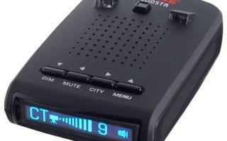 Sho-Me G-900STR Характеристики цена отзывы