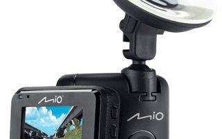Видеорегистратор Mio Mivue c330 отзывы. Характеристики. Цена