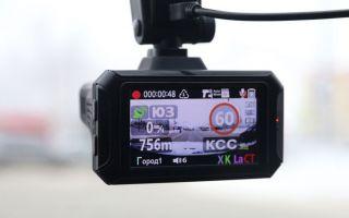 Видеорегистратор с антирадаром новинки 2017 цены