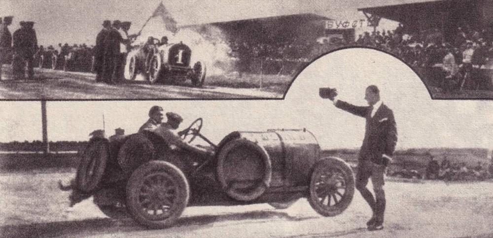 Гран-При 1906 года