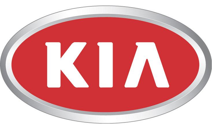 Интересные факты о Kia