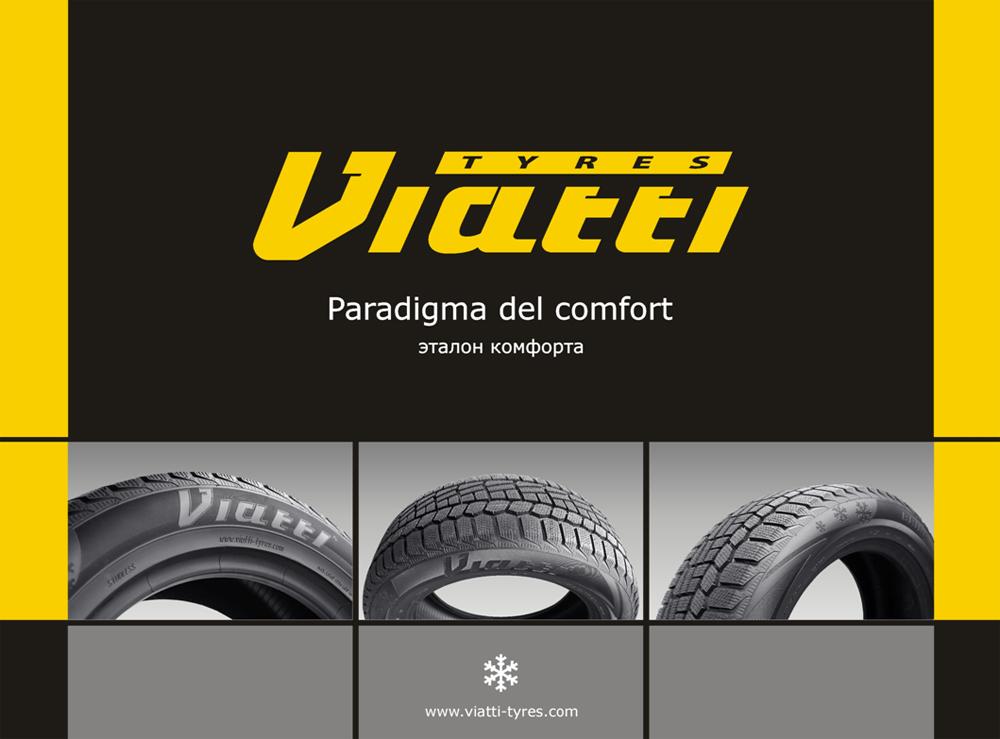 Зимние шины Виатти отзывы. Цена