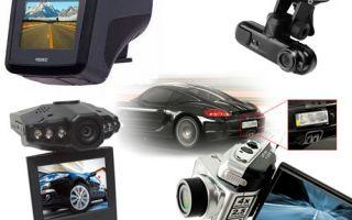 Какой видеорегистратор лучше купить для автомобиля отзывы 2016