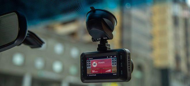 Рейтинг комбо устройств видеорегистраторов с радар-детектором 2021: отзывы, лучшие модели
