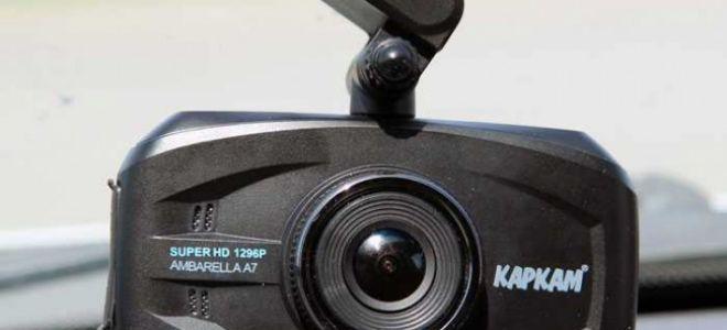 Видеорегистратор Каркам Q7 отзывы владельцев. Характеристики. Цена