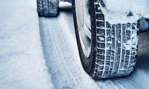 Какие шины лучше купить на зиму 2019