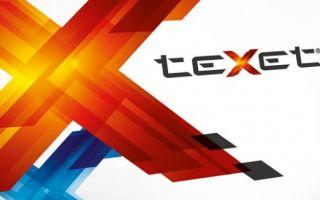 Видеорегистратор Texet отзывычасть 2