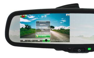 Зеркало видеорегистраторы автомобильные какие лучше отзывы цены