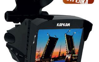 Видеорегистратор с радар-детектором Каркам комбо 2: отзывы, обзор, характеристики, цена