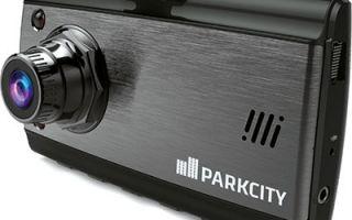 ParkCity DVR HD 750: обзор, отзывы, характеристики, цена