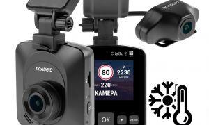 Рейтинг видеорегистраторов 2020 по мнению экспертов