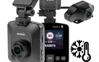 Рейтинг видеорегистраторов 2021 по мнению экспертов