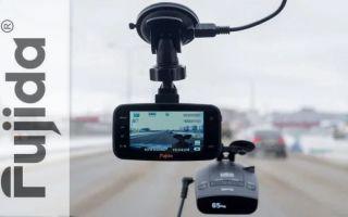 Видеорегистраторы Fujida: все модели, цены, отзывы, 2020 год
