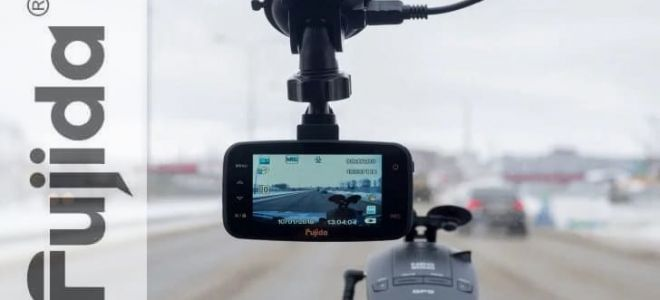 Видеорегистраторы Fujida: все модели, цены, отзывы, 2021 год