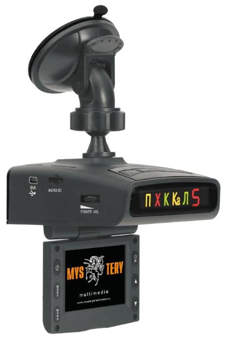Mystery MRD-820HDVS