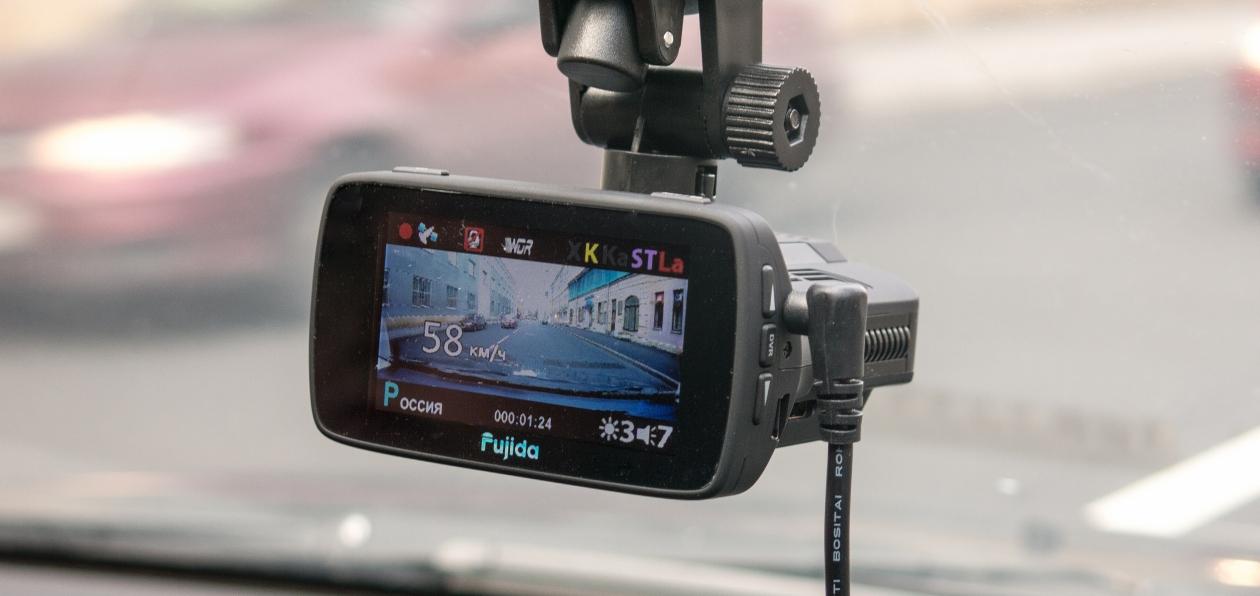 Fujida Karma GPS