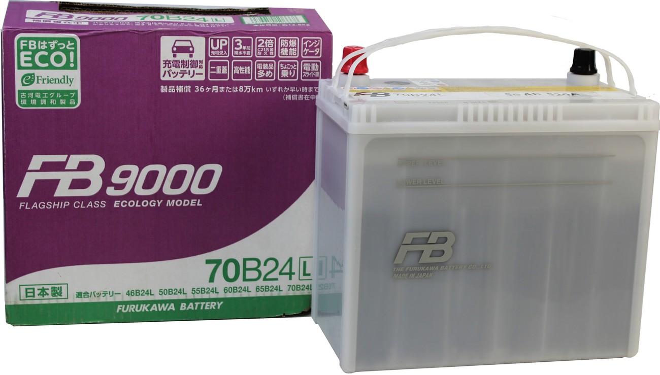 Furukawa Battery FB9000 70B24L
