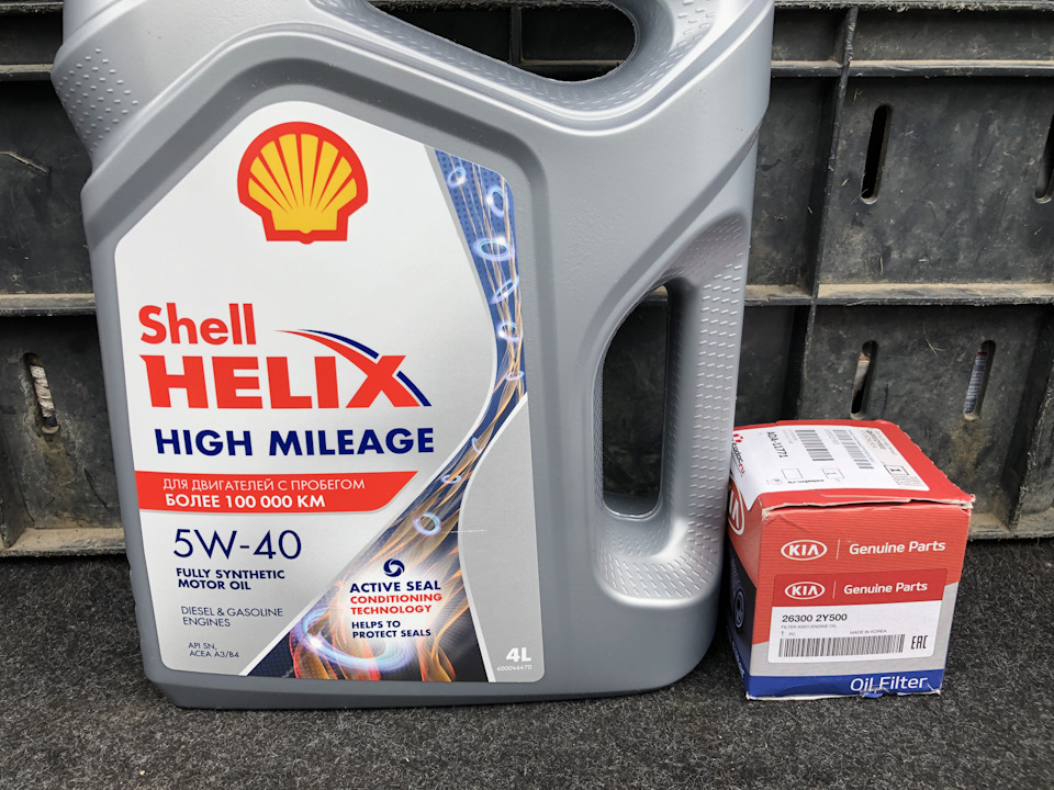 SHELL Helix High Mileage 5W-40