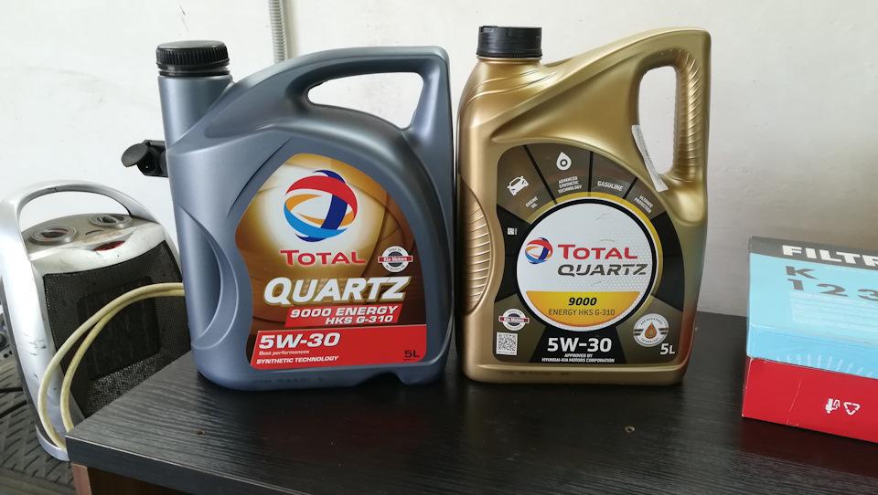 TOTAL Quartz 9000 Energy HKS G-310 5W30