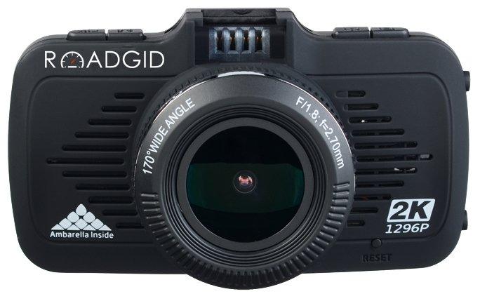 ROADGID X6 BOLID + RD-6